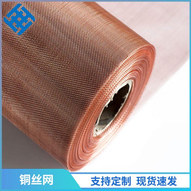 铜网,铜丝网-浩通网业-专业滤网源头厂家