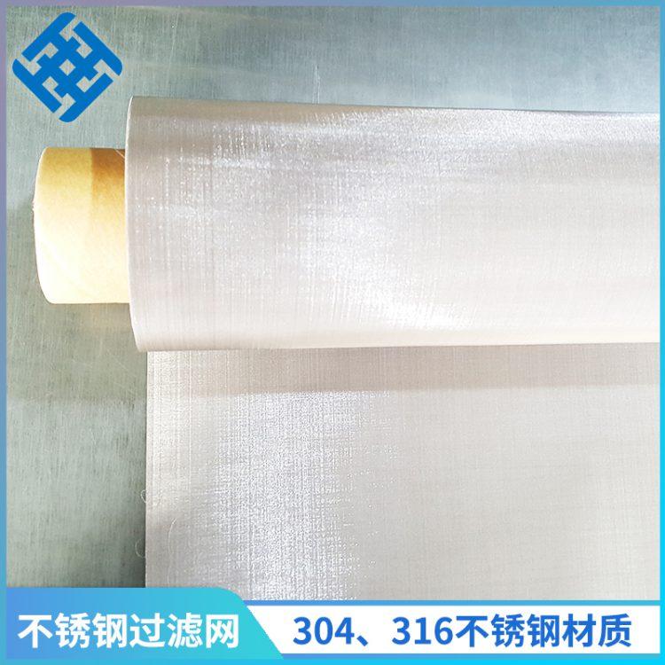 不锈钢光滤网,304/316不锈钢标准材质-浩通网业-专业滤网源头厂家