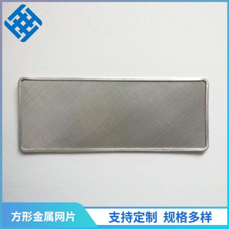 fang-xing-jin-shu-wang-pian_01