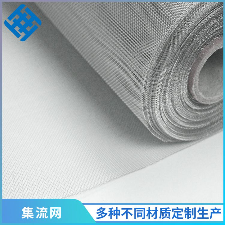 电池用金属集流网,电池网厂家,多种材质,定制生产,浩通网业。