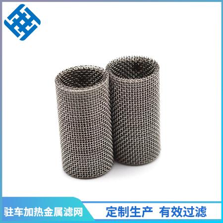 驻车加热器金属滤网生产厂家,浩通网业